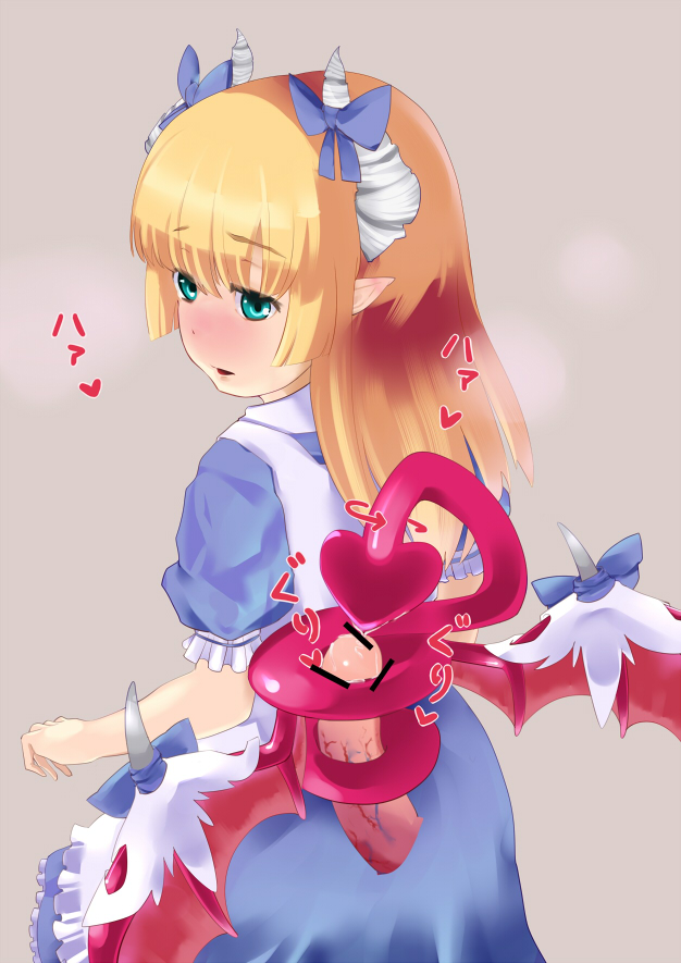 quest monster girl human alice Five nights at pac man