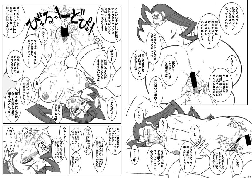 fighter) (street ibuki Minamoto no raikou fate grand order