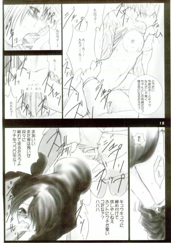 a to coil kaa kim vs spy Musaigen no phantom world uncensored