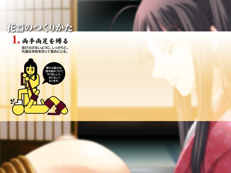 titania to get warframe how Shonen maid kuro-kun