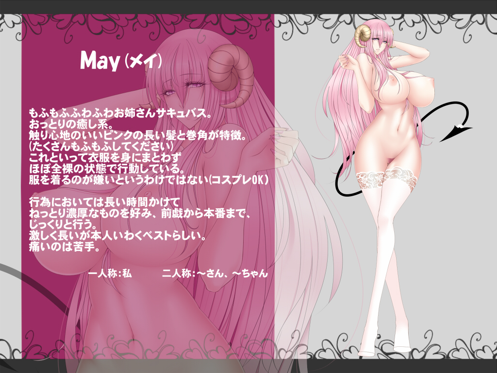 with hair girls nude pink Fate/kaleid liner prismaillya