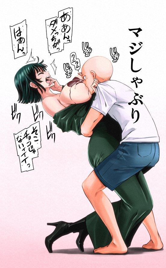 man and saitama punch tatsumaki one Under night in birth hentai