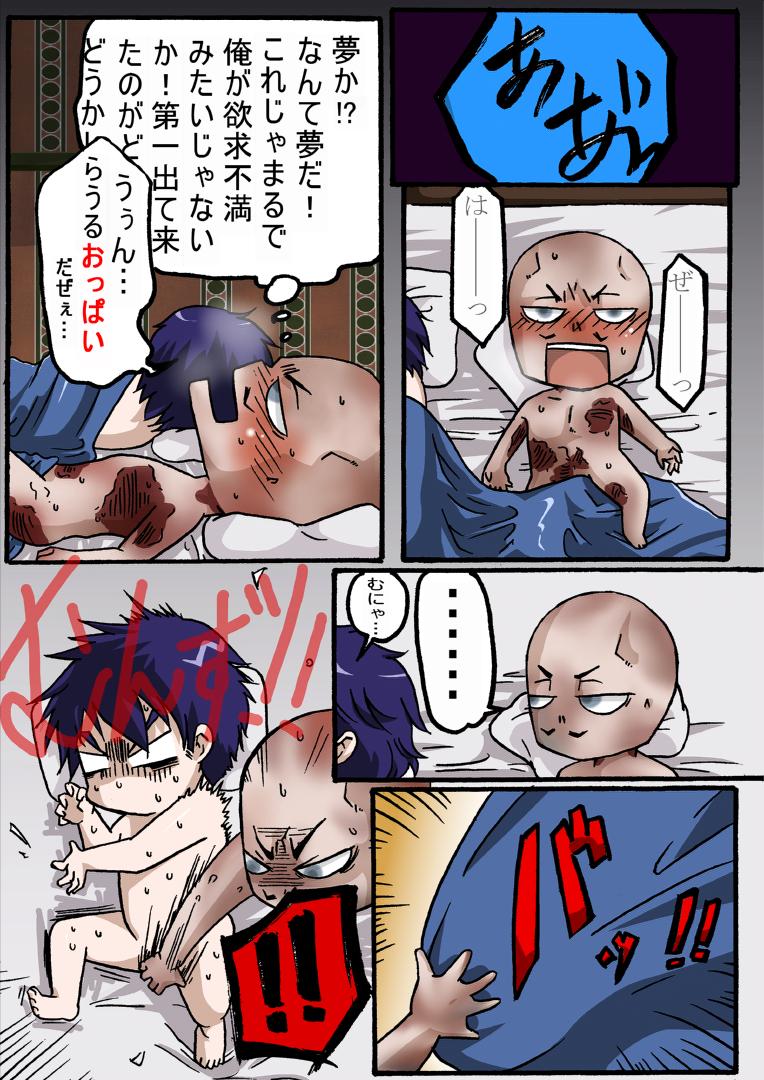 grognak fallout 4 locations comics Shimoneta to iu gainen ga sonzai shinai taikutsu