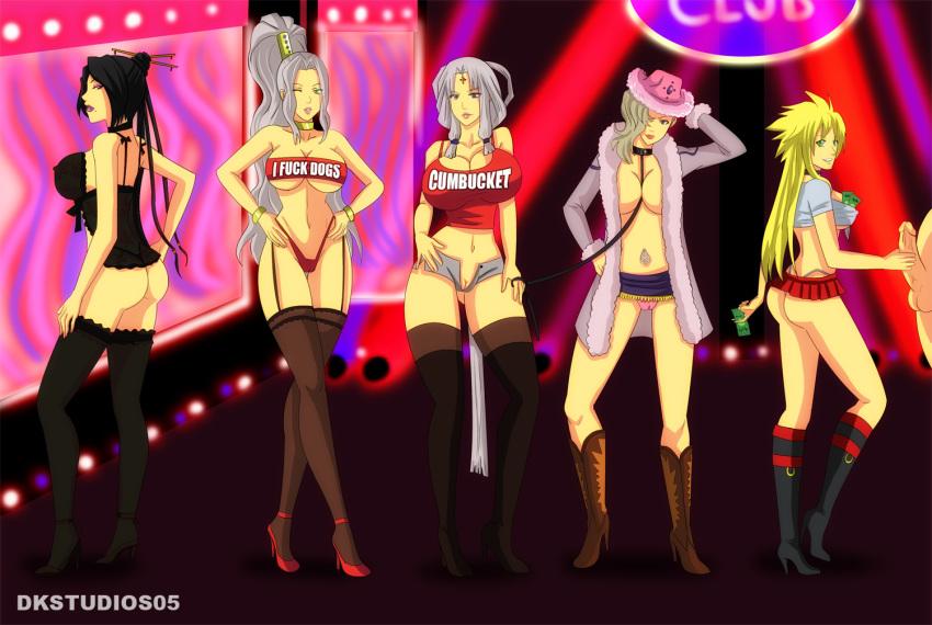 fantasy final quacho of queen world Dragon ball android 21 nude