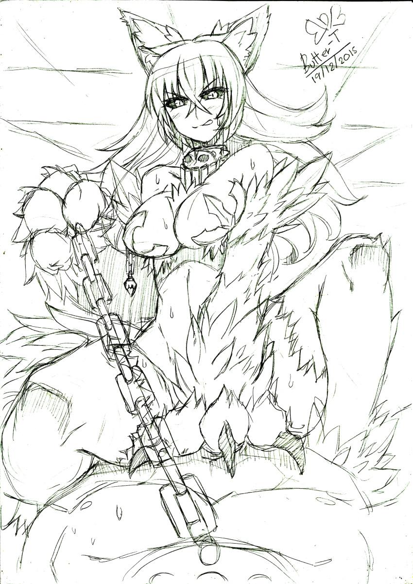 daily monster life girl a with smith Majima has never killed anyone