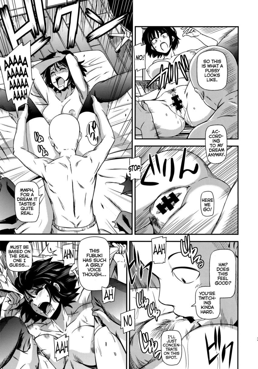 man punch one s super Highschool dxd issei and kuroka fanfiction lemon