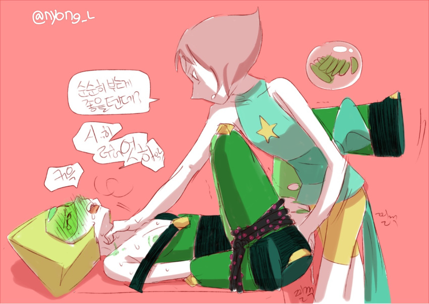 universe enhancers limb steven peridot Pictures of foxy from five nights at freddy's