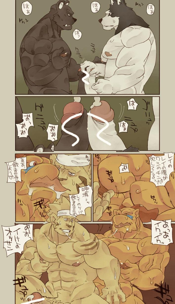 from frisk of undertale images Mahou-shoujo-ikusei-keikaku