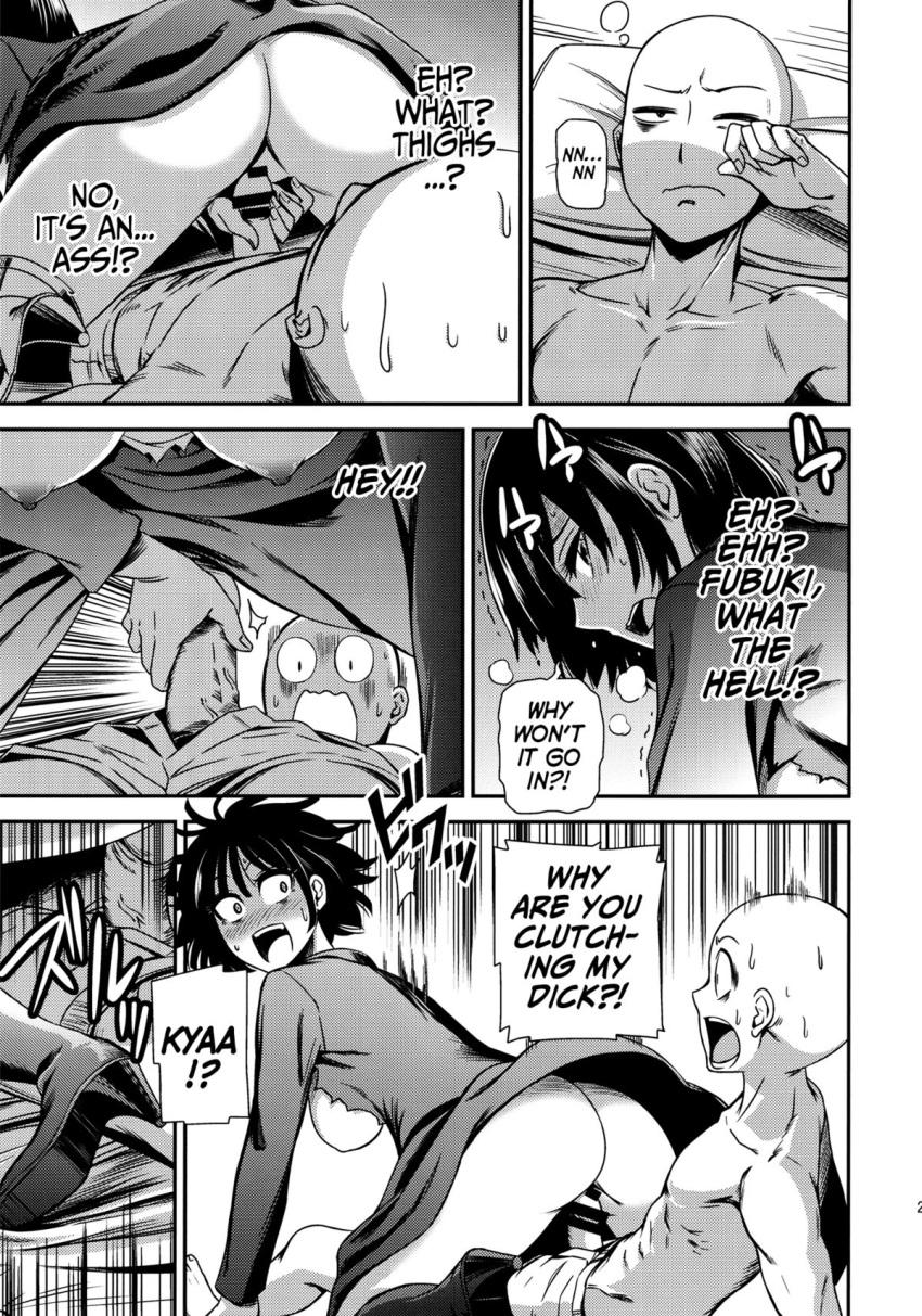 punch one man art fubuki Kill la kill satsuki gif
