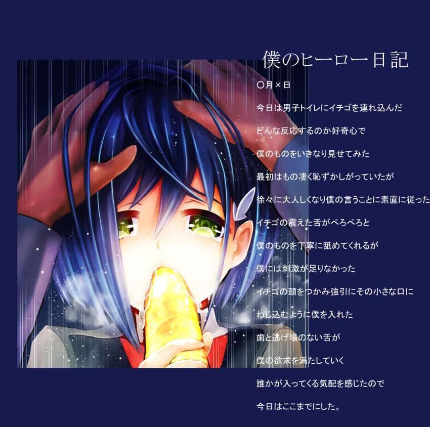the franxx' darling in Tsuujou kougeki ga zentai kougeki de ni kai kougeki no okaasan wa suki desu ka