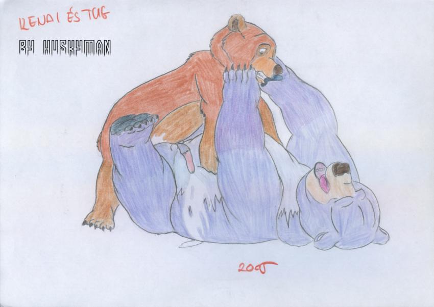 war-bear skyrim ulfberth Alan the amazing world of gumball